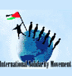 Logo del Moviment de Solidaritat Internacional