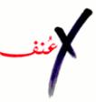 Logo Al-Mesalla Center
